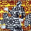 Owusu Ankomah – Sonnenprinz  1997. Acryl on Sailcloth. 150 x 180 cm